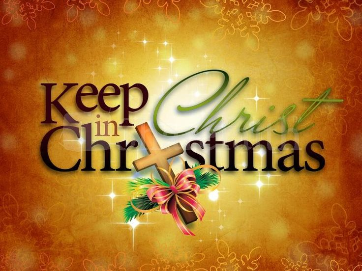 merry christmas quotes christ in christmas powerpoint template