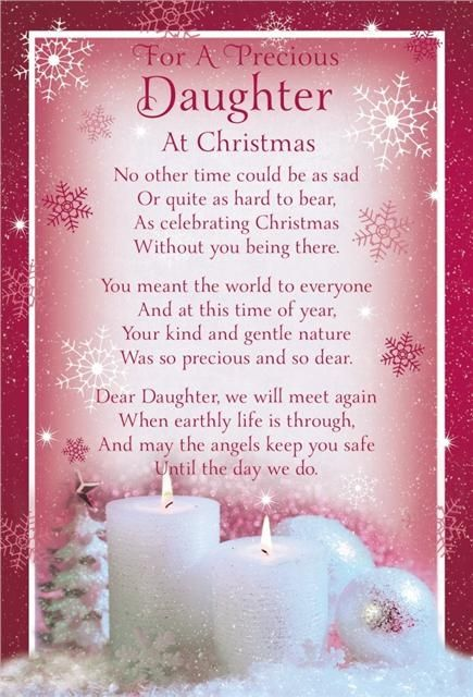 Merry Christmas Quotes : Missing My Daughter At Christmas ...