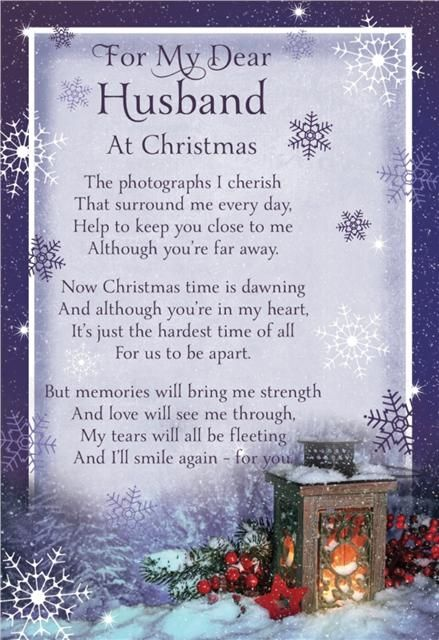 Merry Christmas Quotes : Missing My Husband At Christmas ...